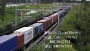 перевозки по женезнодорожному транспорту из Тяньцзини в Ворсино