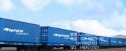 перевозки по женезнодорожному транспорту из Тяньцзини в Пенза-2