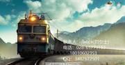перевозки по женезнодорожному транспорту из Тяньцзини в Брянск-Льговск