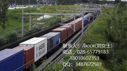 перевозки по женезнодорожному транспорту из Тяньцзини в Тула-Вяземская