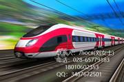перевозки по женезнодорожному транспорту из Тяньцзини в Кемерово-Сорти