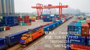 перевозки по железной дороге из  Чжэнчжоу в  Нижний Тагил770103
