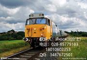 Скидка перевозки по железной дороге из  Тяньцзини  в  Курган828501