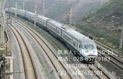 Скидка перевозки по железной дороге из  Тяньцзини  в Череповец302304