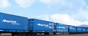 Скидка перевозки по железной дороге из  Тяньцзини  в Круглое  поле 648